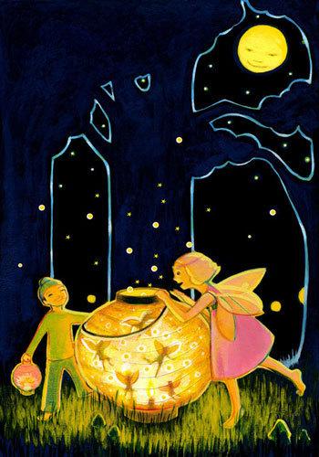 lanternfestival